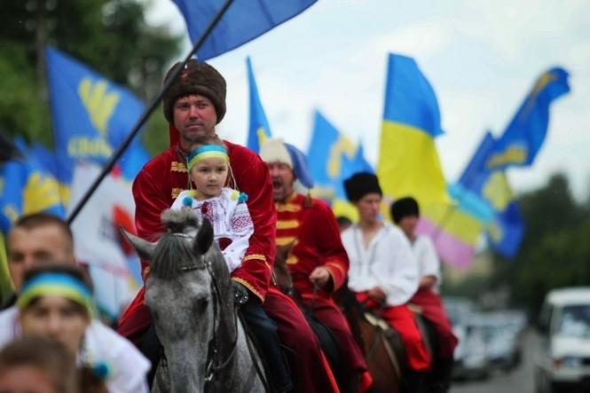 Картинки по запросу українці